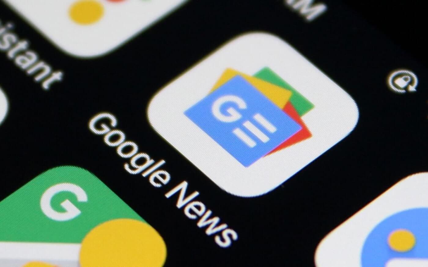Google News e a importância para portais de notícias regionais.